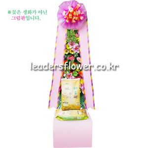 축하쌀화환 2호