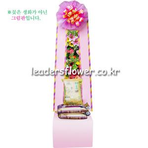 축하쌀화환 3호