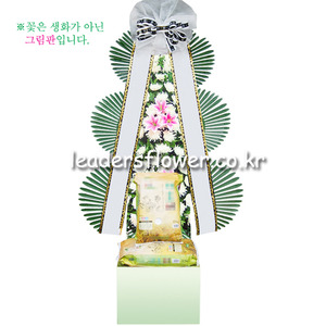 근조쌀화환 2호