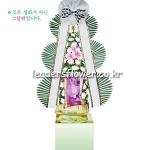 근조쌀화환5호
