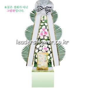 근조쌀화환 1호