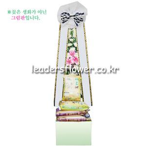 근조쌀화환 4호
